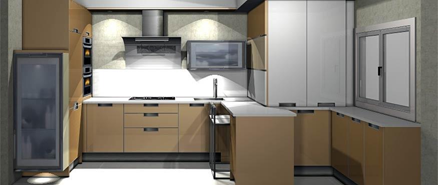 Espacio interior cocinas dise o y proyectos - Interior de muebles de cocina ...